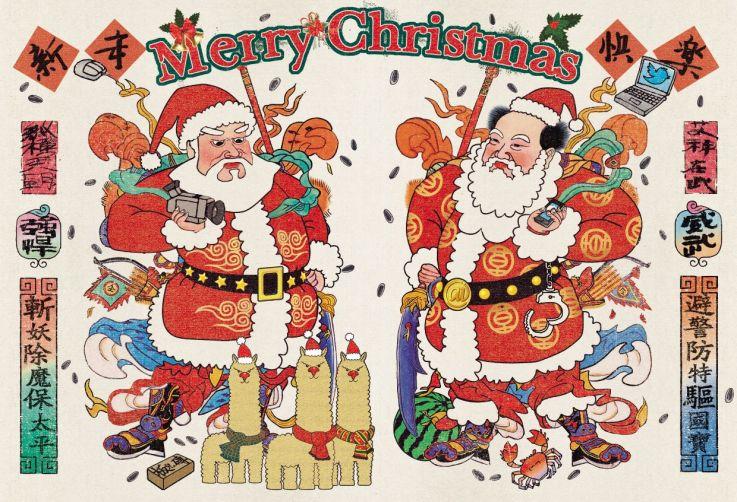 AI WEI WEI, Guardian Christmas screen saver artwork<br /><br />copyright: Ai Wei Wei