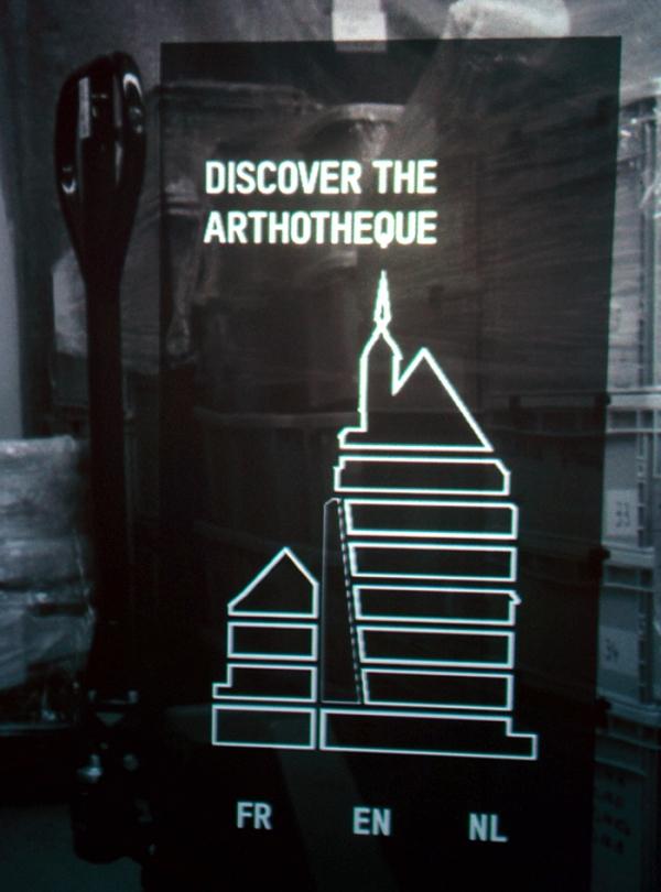 Artoteque