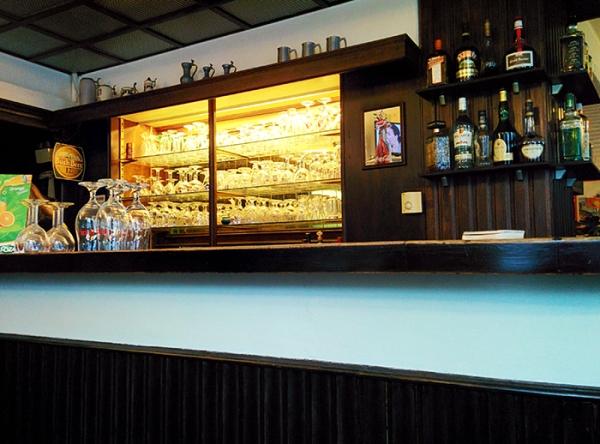 Mons Bar
